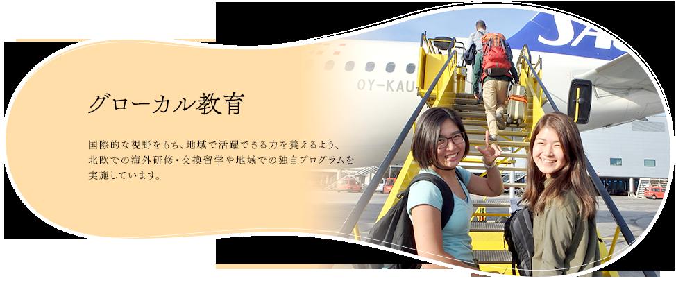 福祉社会学科 昭和女子大学 / 人間社会学部